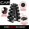 Picture of CAP Barbell 150-lb Hex Dumbbell Weight Set with Vertical Rack