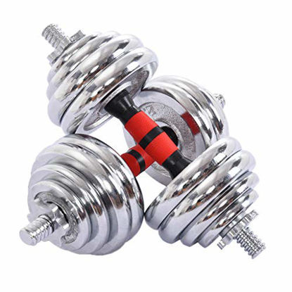Picture of Uyoo 66LB Plating Adjustable Portable Dumbbell Set