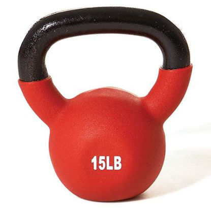 Picture of Champion Barbell Vinyl Coated Kettlebell, 35-Pound