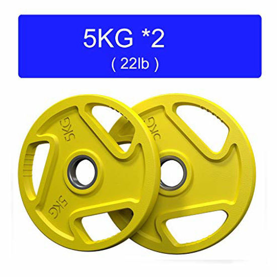 Picture of Acher Color Grip Plate Piece Bumper Olympic Weight Plates Barbell Dumbbell Plates for Weightlifting Fitness 1.25/2.5/5/10/15/20/25kg (Color : 10kg/22lb)